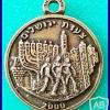 צעדת ירושלים 2000