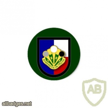 345th Psychological Operations Company img31726