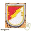 38th Cavalry Airborne LRSD MI 2nd SQ