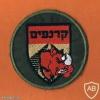 חטיבה 401 גדוד שלח- גדוד 46  פלוגת ברקן - קרנפים img32591