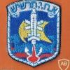 א.ח.י תרשיש ( אונית חיל הים תרשיש ) מיני פאץ'