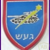 gaash brigade- 82