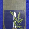 IDF Manpower Directorate MINHAG unit (Recruitment Administration) shoulder tag img32805