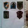 US Army (Military Intelligence patches)
