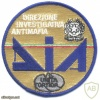 ITALY Anti-Mafia Investigation Department (DIA) sleeve patch