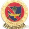 VENEZUELA Army Parachute Rigger Instructor qualification badge img33444