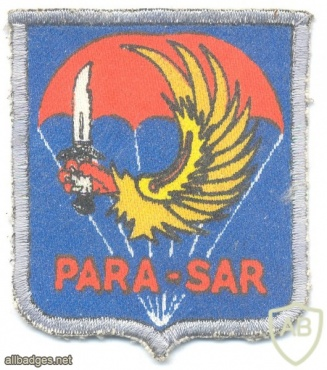 BRAZIL Air Force Airborne Rescue Squadron (Para-SAR) patch, full color img33754