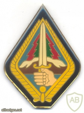 LEBANON Army Commando qualification cloth badge img34019