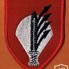 """מרהו""""ם - מרכז הטסה והכשרות מיוחדות."""