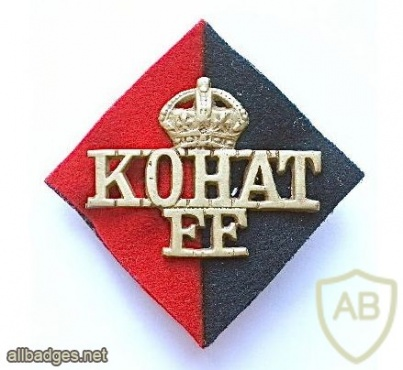 21st Kohat Mountain Battery (Frontier Force) img34420