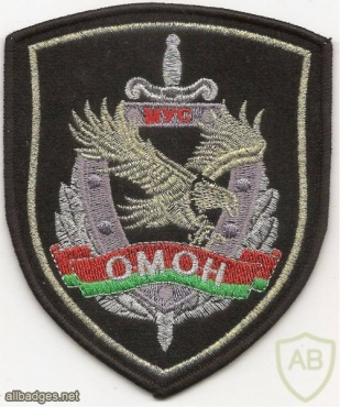 Belarus Special Purpose Police (OMON) patch img34786