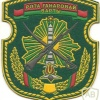 Belarus Border Guard corps, Honor Guard company patch