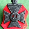King's Royal Rifle Corps cap badge, King's crown, solid