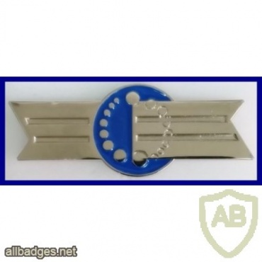 טכנאי אבנט כחול img35241