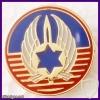 Ramat david air force base - Wing- 1