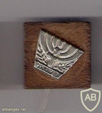 שנה למדינת ישראל 14    img35393