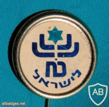 28 שנה למדינת ישראל img35406