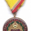 HUNGARY (People's Republic of) Air Force Pilot award - 200 Flight Hours