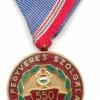 HUNGARY (People's Republic of) Air Force Pilot award - 550 Flight Hours