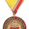 HUNGARY (People's Republic of) Army Parachutist award - 500 jumps