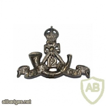 12th Frontier Force Regiment cap badge, King's crown img36749