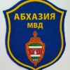 Abkhazia Ministry of Interrior arm patch 6