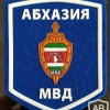 Abkhazia Ministry of Interrior arm patch 2