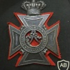 2nd (Administrative battalion) Durham Rifle Volunteer Corps helmet badge, pre 1881