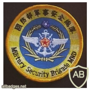 Taiwan MND military security brigade patch img36933