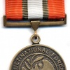 Multinational Force and Observers Medal img37801