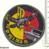 SWITZERLAND 15th AA Group of guided missiles, 1st Battery patch img38470
