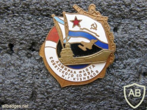 СССР авианесущий крейсер  адм.флота Советского Союза  Кузнецов, ТАВКР проект 1143.4 img38452