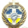 "UKRAINE Internal Troops ""Kobra"" (Cobra) Mountain Infantry battalion meritorious service award badge, light metal"