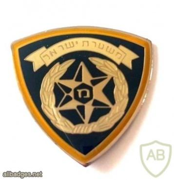 משטרת ישראל- רקע כחול וצהוב img39114