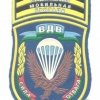 BELARUS Army 38th Separate Mobile Brigade sleeve patch, 1995-2003