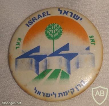 שנה למדינת ישראל 44    img39692