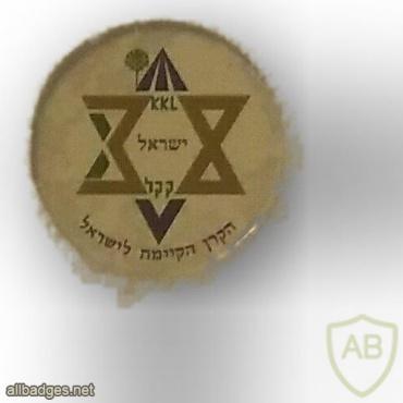 שנה למדינת ישראל 38    img39687