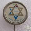 38 שנים למדינת ישראל