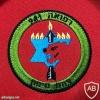 """רפואה- 941 - הנח""""ל החרדי צוות מימון"""