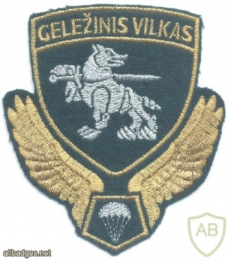 "LITHUANIA Mechanised Infantry Brigade ""Iron Wolf"" parachutist sleeve patch, obsolete img40202"