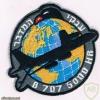 טייסת ענקי המדבר- 1000 שעות טיסה