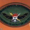 DOMINICAN REP. Army Counter-Terror Commando patch