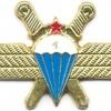 BULGARIA Parachutist wings, 1st Class img40768