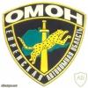 RUSSIAN FEDERATION Police Jewish Autonomous Oblast OMON Special Purpose Mobile Unit sleeve patch