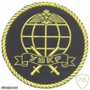 RUSSIAN FEDERATION FSB - Military Counterintelligence Department sleeve patch