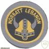 UNITED NATIONS - UNIFIL - Norwegian UN Battalion in Lebanon, NORBATT HQ Company sleeve patch