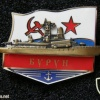 "USSR Navy Baltic fleet 36th Brigade 485th battalion ""Burun"" small rocket ship badge"
