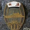 USSR Navy Baltic fleet Landing Brigade commemorate badge, 30 years