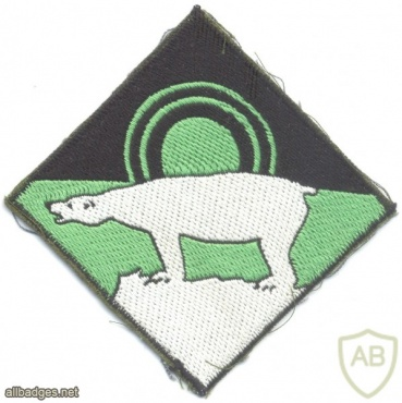 NORWAY - Norwegian Army Hålogaland Regiment (later 15th Combined Regiment) sleeve patch, 1955-1983 img41500