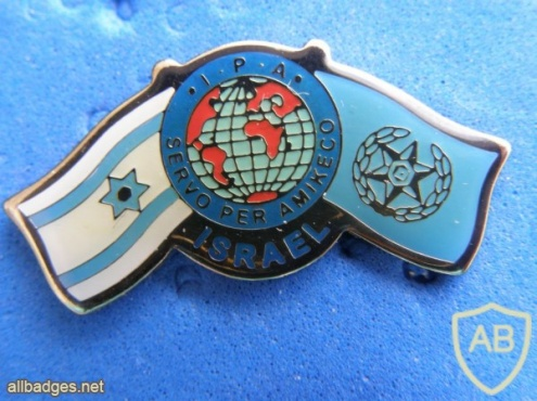 IPA Israel section different badges img41612